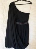 Женская одежда для офиса скидки, платья