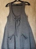 Платье-сарафан-туника, цвет нижнего белья для светлой кожи