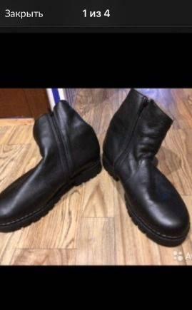 a79dd3272 Интернет магазин элитной мужской обуви, ботинки зимние кожаные ...