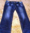 Новые джинсы, куртка мужская утепленная итр