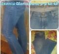 Женские боди акции, джинсы GloriaJeans