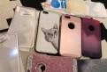 Чехлы и защитные стекла на iPhone 6/6s новые