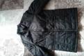 Интернет магазин мужской одежды из турции в розницу, куртка на осень-весну мужская новая