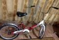 Велосипед Forward 20''