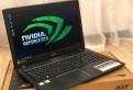 Новый Ноутбук Acer в Коробке FullHD 940MX DDR4 1Tb