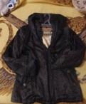 Онлайн магазин одежды оджи, куртка