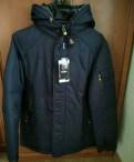 Куртка мужская зимняя до - 30, футболки со своим принтом от 500 руб