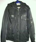Мужская тёплая куртка xxxl, итальянская мужская одежда