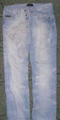 Versace jeans couture, интернет магазин одежды ценопад
