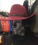 Шляпа ковбойская шерстяная новая. Вишневая