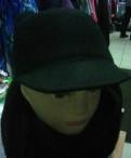 Женская шерстяная шляпа с ушками и козырьком новая