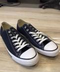 Осенние ботинки мужские классические купить, кеды Converse из США