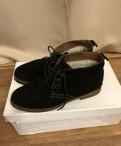Купить обувь мида интернет магазин, ботинки на шерстяной подкладке