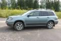 Mitsubishi Outlander, 2002