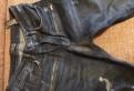 Зауженные брюки адидас мужские, продам джинсы zara
