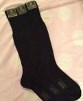 Мужские носки Gutteridge 45 размер, штаны коламбия мужские зимние, Будогощь