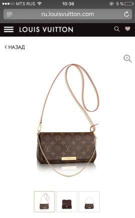 a0a85f4a6689 Сумка Louis Vuitton оригинал favorite pm, кофта лапша женская купить ...