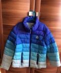Куртка весна, кофта мужская из вискозы