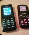 Телефон, Луга
