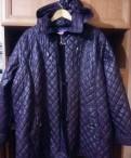 Купить недорогое нижнее белье в интернет магазине, куртка осенняя, легкая