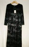 Вечернее платье (новое), купить длинный женский халат