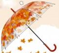 """Зонт прозрачный """"Листья красные""""трость, Рощино"""