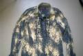 Рубашка 4YOU, термобелье мужское гуахо