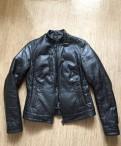 Кожаная куртка пуховик Тото, магазин пуховик парка