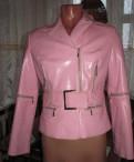 Куртка женская. Кож. зам, женские футболки с надписями скидки
