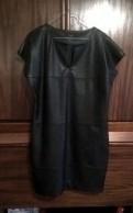 Женская одежда зарина кардиганы, продам кожаное платье