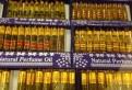 Эфирные масла из Индии