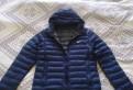 Куртка Весенне-Осенняя, мужской пуловер с высоким воротником