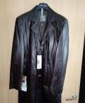 Поло мужское nike matchup, новый мужской кожаный тренч, плащ, пиджак, Кириши