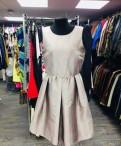 Женское платье MaxCo, юбки для офиса летние