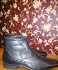 Бутсы супер цена, ботинки мужские новые