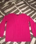 Джемпер, купить красивый свитер женский в интернет магазине недорого