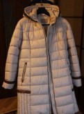 Спортивная одежда боско спорт оптом, куртка