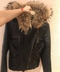 Куртка кожаная, лайм одежда из европы