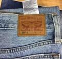 Женская одежда большого размера. 48-70. eva collection, джинсы Levi's
