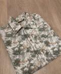 Рубашка Outventure, майка мужская утягивающая белая