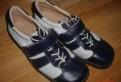 Штангетки р.44 (29-29, 5 см стелька), зальные кроссовки для футбола