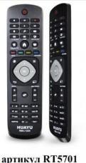 Для для телевизора Philips RM-L1220