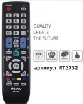 Пульт для телевизора Samsung RM-L800 универсальный