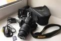 Фотоаппарат Nikon D5100 kit 18-55