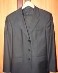 Пальто мужские брендовые купить, мужской костюм, одет 2 раза, в отличном состоянии