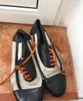Мужские тапочки сапожки, ботинки для степа