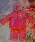 Продам комплект (куртка+комбинезон ) весна - осень