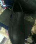 Туфли на мальчика, купить мужские зимние ботинки соломон