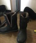Зимние кроссовки мужские больших размеров, обувь мужская 43, унты 45