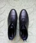 Купить туфли мужские скидки, ботинки Mascotte